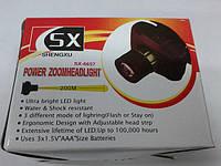 Фонарик на лоб SX-6657, фото 1