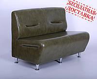 Диван Комби двухместный модуль  (диваны и кресла для офиса)