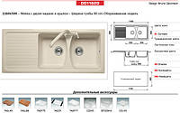 Гранитная кухонная мойка Telma Domino DO11620