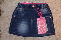 Джинсовая юбка для девочек  Grace 98-128 см