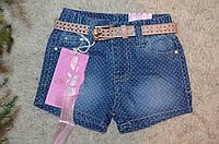Джинсовые шорты для девочек  Grace 98-128 см
