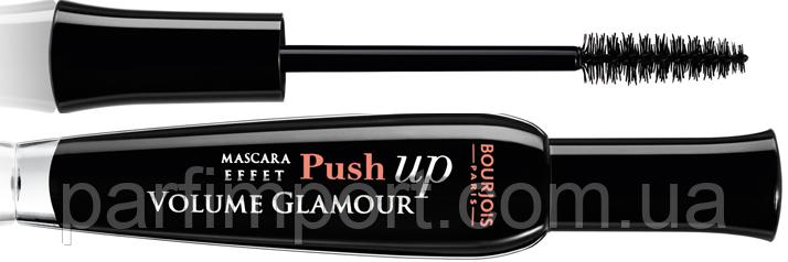 Bourjois Glamour Push Up 6 ml Туш для ресниц (оригинал подлинник  Франция)
