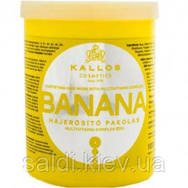 Kallos (Калос маска для волос) KJMN Banana Hair Mask. Киев