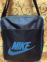 Сумка-планшет Nike, Найк синяя с голубым