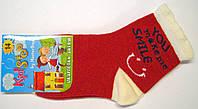 Носки для девочек красные смайлик