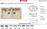 Гранитная кухонная мойка Telma Domino DO08620
