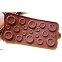Форма для шоколада и мастики Пуговицы