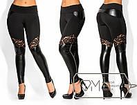 Лосины черные стильные женские больших размеров с кожаными и гипюровыми вставками.  Арт-1717/41