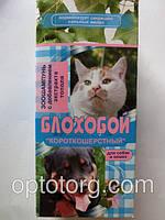 Зоошампунь для собак и кошек 300мл