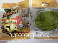 Средство защиты от пищевой моли Эффект антимоль 2в1