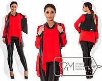 Стильный батальный костюм тройка с красной блузой и черными лосинами и жилеткой . Арт-1719/41