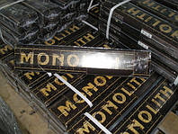 Электрод сварочный Моноліт D ― 4 мм. 5,0 кг.