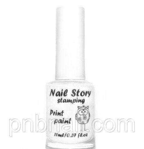 Лак для стемпинга Nail story - Белый