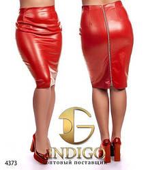 Женская облегающая юбка искусственная кожа 48 50 52 54