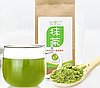 Чай Матча, зеленый чай в порошке, премиум качество, 50 гр.