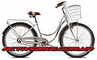 """Городской велосипед Ardis Pegi 26""""., фото 1"""