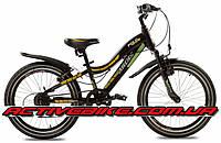 """Велосипед детский Ardis Polo 20""""."""