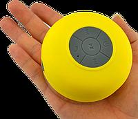Водонепроницаемая Bluetooth-колонка hi-Shower. Портативная MP3-колонка для душа! Желтый