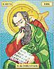 Святой Иоан. Икона для вышивки бисером. Загтовка для вышивания, фото 2