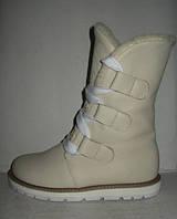 Ботинки - полусапоги женские зимние Levi Strauss&co. натуральная кожа белые