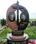 Памятники двойные (Образцы №414)