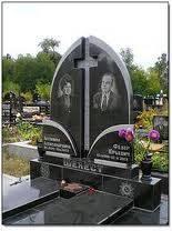Пам'ятники гранитые для двох (Зразки №417)