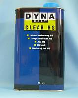 Лак автомобильный Dynacoat Clear 5000 HS + отвердитель.