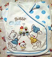 Набор одежды для новорожденного 5 в 1, Турция