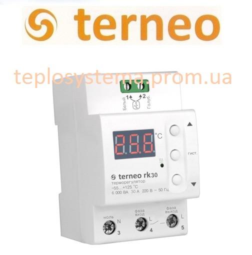 Терморегулятор Terneo rk30 для электрического котла (на DIN-рейку), Украина