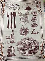 Полотенце вафельное ТМ Речицкий текстиль, лучшая цена!