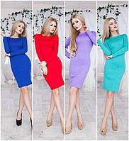 Облегающее Платье из Структурного Трикотажа!