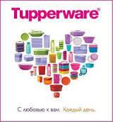 Спецпредложения. Акции. Акционные цены от Tupperware-Kiev.