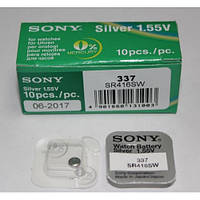 Sony SR 416 SW (337)