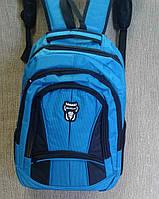 Рюкзак молодежный из прочной ткани синего цвета