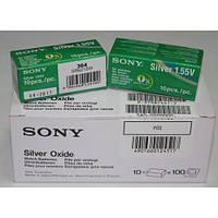 Sony SR 621 SW (364)