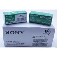 Sony SR 721 (362) SW