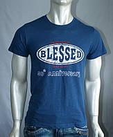 Мужская футболка  Blessed 103