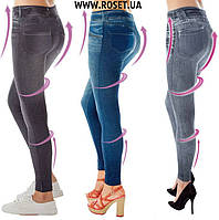 Джеггинсы Slim` N Lift Caresse Jeans