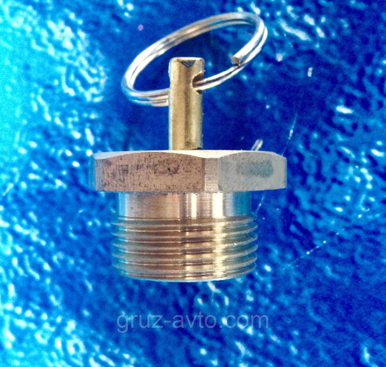 Клапан слива конденсата: КАМАЗ/ ЗИЛ/ КРАЗ/ МАЗ/ УРАЛ /100.3513110