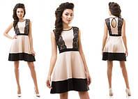 Платье с каплей на спинке 2 цвета