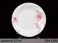 Набор тарелок фарфорвых Орхидея 22 см 6 шт Lefard 264-096