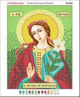 Святая Мирослава. Икона для вышивки бисером. Основа для вышивания