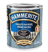 Краска для металла с молотковым эффектом Hammerite 2,5л (Хаммерайт)