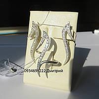 Серебряный набор арт.103635, фото 1
