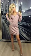 Женское полуприталенное платье до длинного рукава