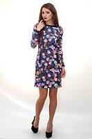 Молодежное платье синего цвета в цветы