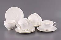 Набор чайный Бланко 12 предметов 200мл  Lefard 264-307