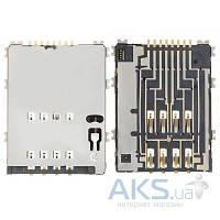 (Коннектор) Aksline Разъем SIM-карты Samsung S5250 / S5750 / P5100 Galaxy Tab2 / P6800 Galaxy Tab / P7500