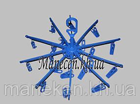 Вешалка -зонтик на 20 прищепок