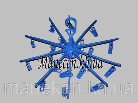 Вешалка -зонтик на 20 прищепок, фото 2